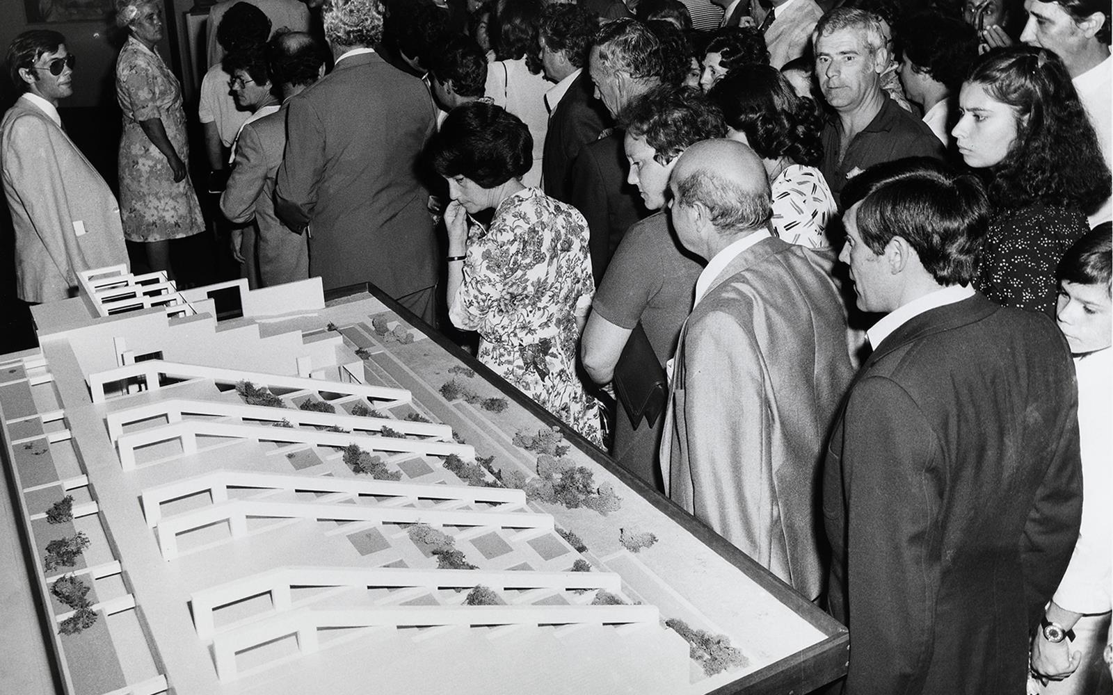 Antevisão do Centro de Arte Moderna. 25.º Aniversário da Fundação Calouste Gulbenkian