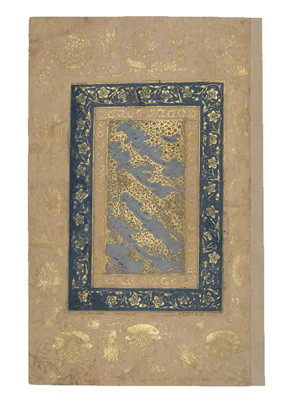 The Rise Of Islamic Art 1869 1939 Fundação Calouste Gulbenkian