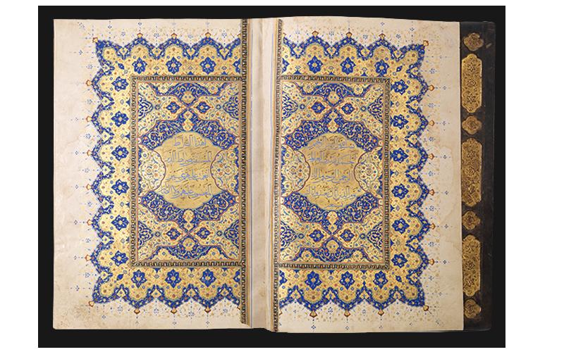 Power Of The Word I Pilgrimage Hajj Museu Calouste Gulbenkian